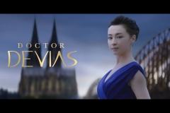 Doctor_Devias_B001