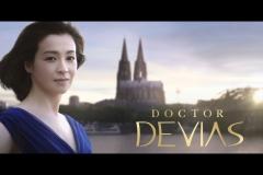 Doctor_Devias_B006